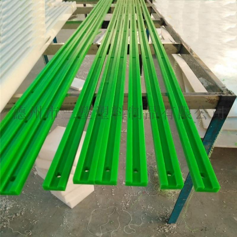 三塑超高分子聚乙烯耐磨条 自润滑链条导轨导槽