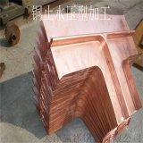 加工銅板 廠家定制止水銅片 折彎定尺紫銅板混批