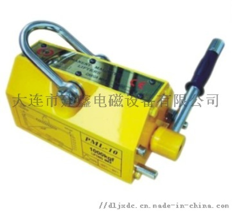 YQ永磁起重器大连建鑫专业生产厂家