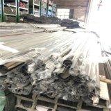 厂家现货直销U型凹槽管 201门框专用双槽管 夹玻璃凹槽不锈钢管