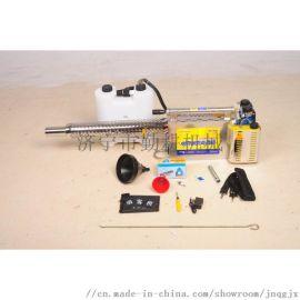 脉冲烟雾机 电动喷雾器 园林打药机