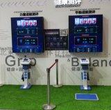 京海JH2010國民體質測試設備