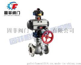 气动法兰球阀 GFQ641F-16C