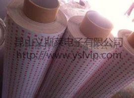 3M55236无纺布胶带