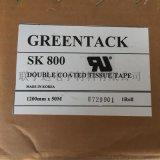 韓國SK800雙面膠紙