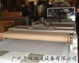 微波纸板烘干设备、微波干燥设备、纸板干燥设备