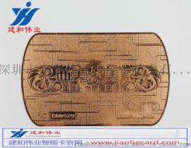 金属卡定制 金属卡工厂