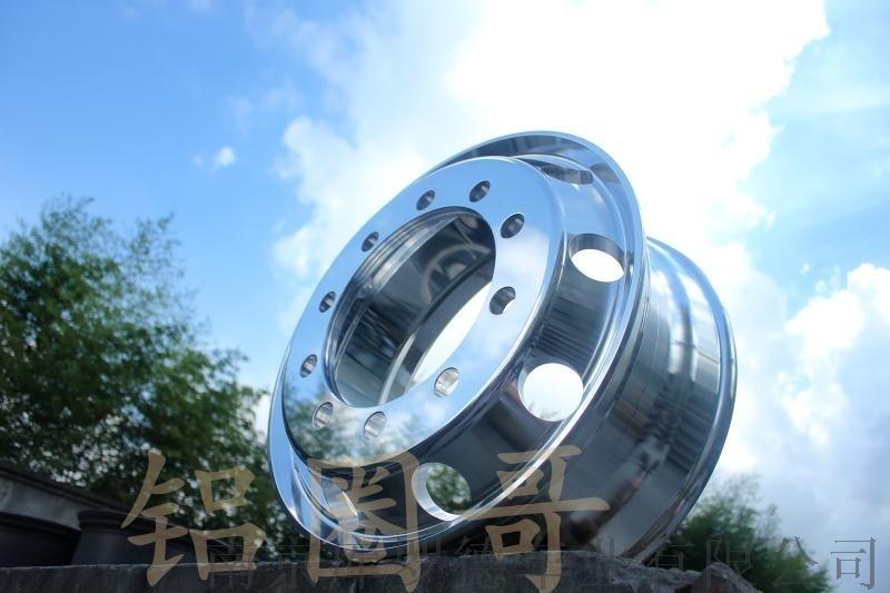 南京库罗德公交车铝合金锻造胎铃1139