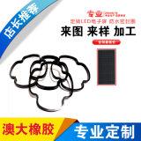 深圳LED灯具防水密封圈 O型圈 186*0737*4117