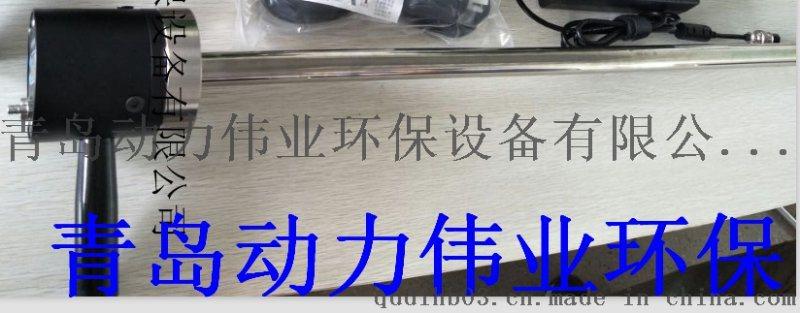 陕西环保局使用 DL-6800F型非**总烃取样器