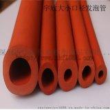 大小口径耐高温发泡硅胶管 低硬度闭孔发泡硅胶管