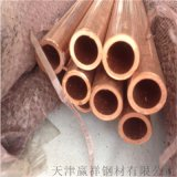 空调专用铜管 现货供应 厂家可加工定制混批 发货