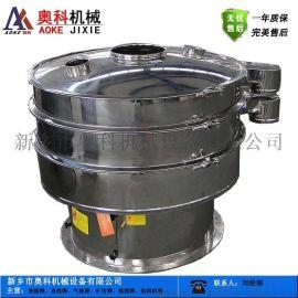 不锈钢圆振动筛 金属粉末自动筛分机 新乡振动筛厂家