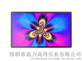 43寸壁挂广告机智能商显屏网络版图片视频播放器