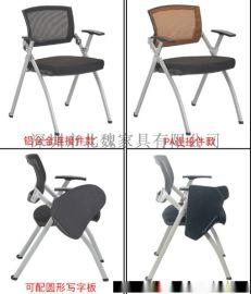 办公转椅家具、辦公椅子、转椅、網布电脑椅