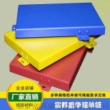 北京富邦盛华幕墙铝单板材料-华北铝单板厂家直销