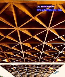 北京木纹铝天花 铝方通格栅吊顶 木纹铝型材定做