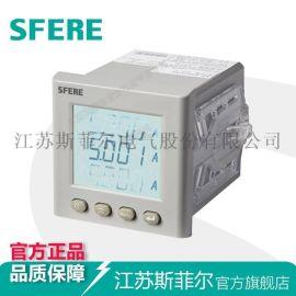 PA194I-AXY3智能LCD三相交流电流表数显表