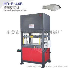 液压旋切机 HD-B-44