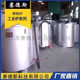 厂家直销铝合金倾倒式熔铝炉 熔化炉 小型熔炼炉
