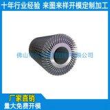鋁製散熱器 燈飾鋁型材 散熱片鋁擠材加工
