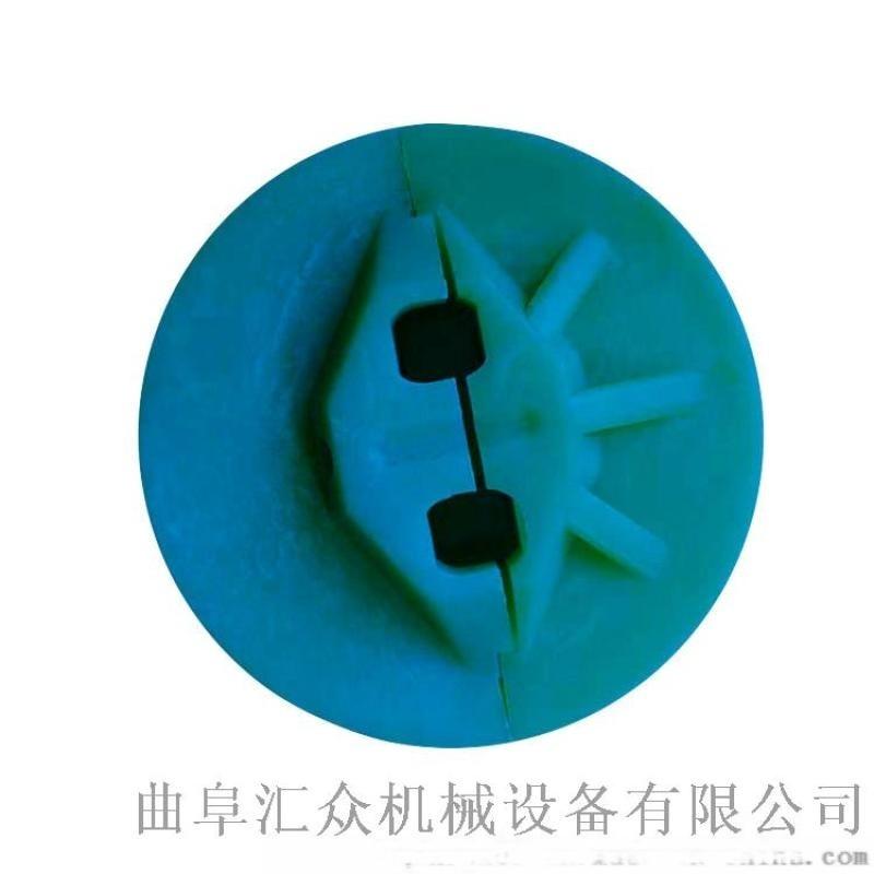 管鏈輸送機碟片新型 耐磨耐腐蝕工程塑料