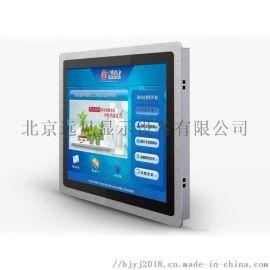 供应10.4寸车载显示器一体机可定制