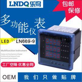贴牌厂家数显电力仪表 电流表 电压表 OEM