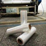 裝膜纏繞膜纏繞膜手用拉伸膜包裝托盤纏繞膜廠家促銷