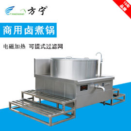 方宁商用电磁炉卤煮锅猪蹄商用煮肉锅商用电卤锅