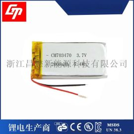 聚合物锂电池703470 2000mah蓝牙音箱,音响3.7v充电锂电池