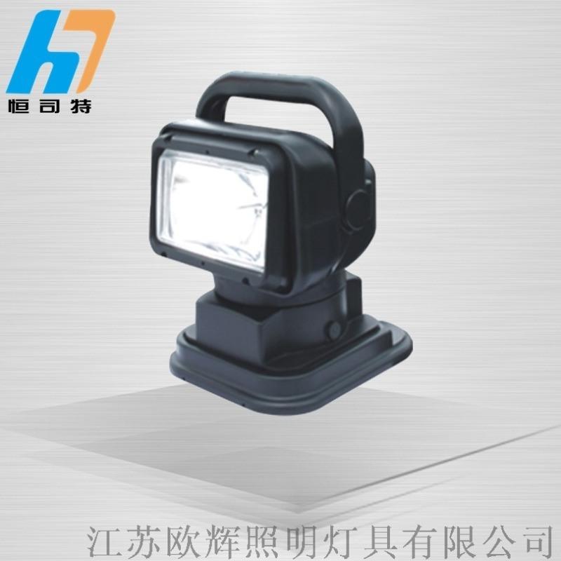 YFW6212 智慧遙控探照燈,車載遙控探照燈,LED車載探照燈