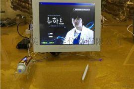 电脑一体机15寸皮肤毛发检测仪 白发检测仪