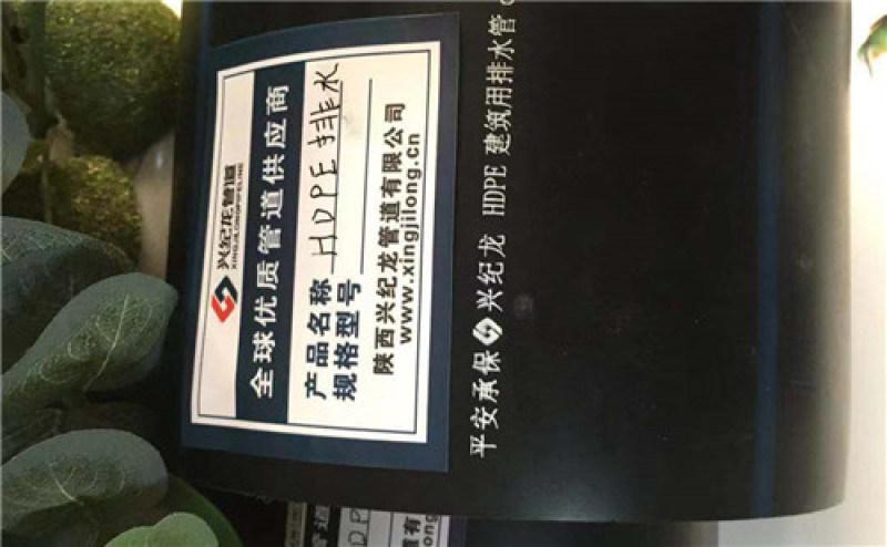 贵州贵阳 HDPE排水管 专业生产