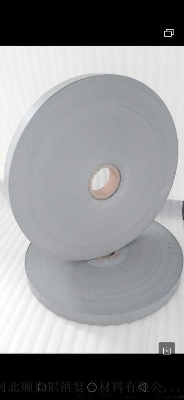 空调通风伸缩软管聚氯乙烯(PVC)膜带