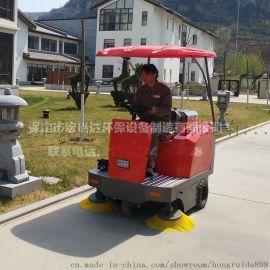 厂家直销HRD-1400电动清扫车 驾驶式扫地机