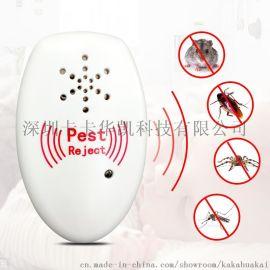 厂家直销Pest reject超声波驱蚊器无毒无味