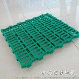 圈养高架羊床塑料羊床的好处羊粪板厂家