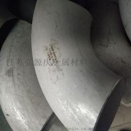 无锡316L不锈钢弯头现货供应