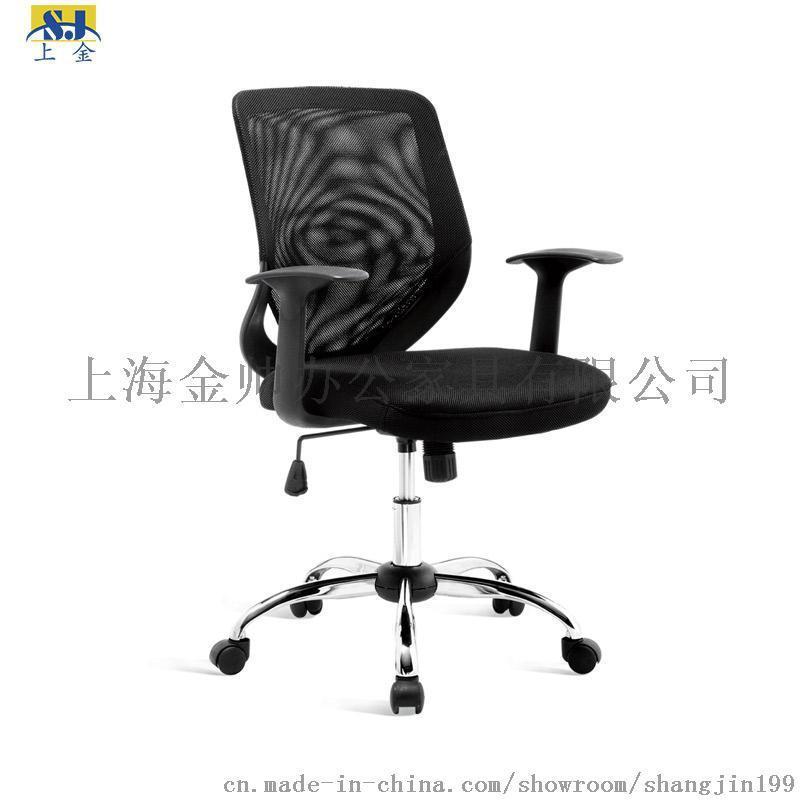 上金办公椅 电脑椅JG309122GF