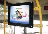 單機版車載廣告機-液晶廣告機-廣告機優勢-宸巖廣告