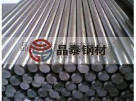 E52100厂家E52100轴承钢现货供应