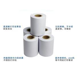 电子地磅秤打印仪表  纸44*40mm微型打纸XK3190-A9+P仪表打印纸