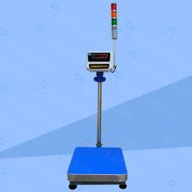 巨天JWS-A8+L三色灯报 电子台秤 重量不合格报 提示的电子称