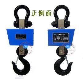 巨天电子吊秤5t吊钩秤1T2T3T10吨吊磅行车秤挂称钩吊称5吨电子秤