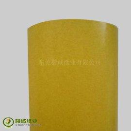 姜黄色格拉辛离型纸
