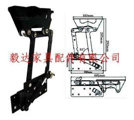 汽动杆缓冲型茶几升降架铰链(C01)