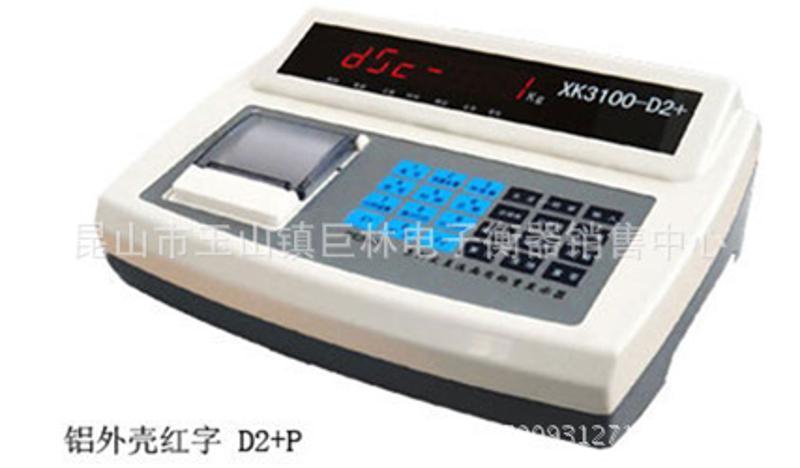 供应友声带打印数字式仪表 XK3100-D2系列/D2P系列地磅称重显示器
