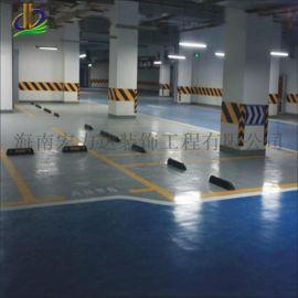 供应车库地板,停车场地坪,防滑耐磨,海南宏力达