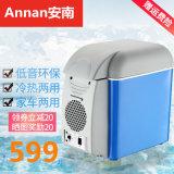 安南PA1-7.5L电子冷暖箱学生宿舍小冰箱 车载化妆品迷你小冰箱